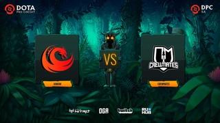 Hokori vs Crewmates, Dota Pro Circuit 2021: S1 - SA, bo3, game 2 [Mortalles & Lazar]