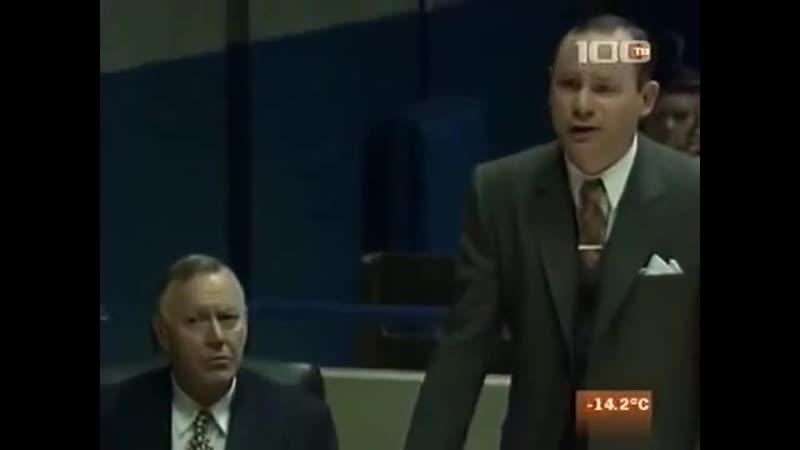 Тайны Ниро Вульфа Последний свидетель 2002 реж Джеймс Толкан