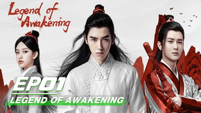 【SUB】E01Cheng Xiao and Arthur Chen in costume are so appealing |Legend of Awakening天醒之路|iQIYI