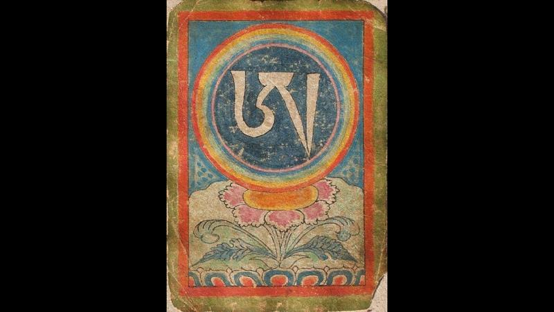 Tenzin Wangyal Rinpoche Chöd