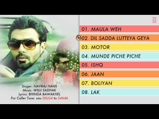 Tere Te Dil Sadda Lutteya Geya MUSIC PREVIEW