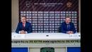 Послематчевая пресс-конференция Югра - ЦСК ВВС . 13.10.19
