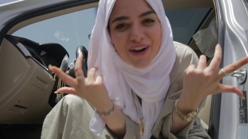 Leesa Rap Arabic-We are driver (Amazing Dab)