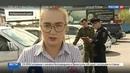 Новости на Россия 24 Вирус WannaCry атакует пострадали российские компании