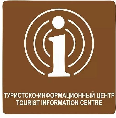 Ухта выиграла грант в сфере туризма, изображение №1