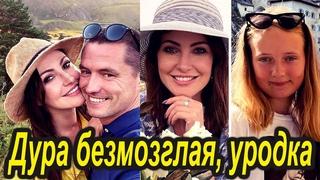 Анастасия Макеева опубликовала переписку мужа с дочерью после очередного скандала