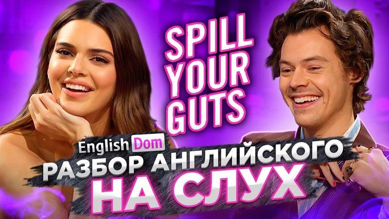Как понимать английскую речь Английский на слух EnglishDom
