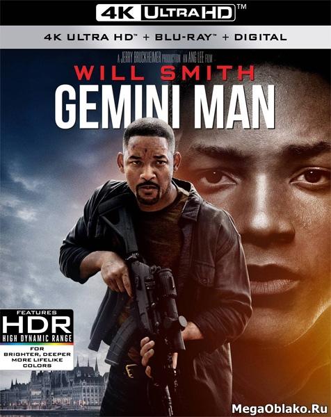 Гемини / Gemini Man (2019) | UltraHD 4K 2160p