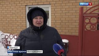 Барнаульцы вновь узнали много нового о генплане