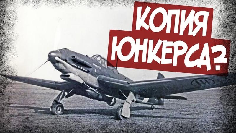 Макаронный Юнкерс Breda Ba 201