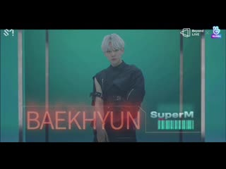 """VIDEO 200426 SuperM - Opening VCR @ """"Beyond the Future"""" Live Concert"""