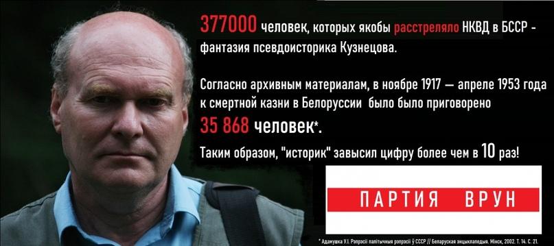 Белорусский «голодомор», изображение №13