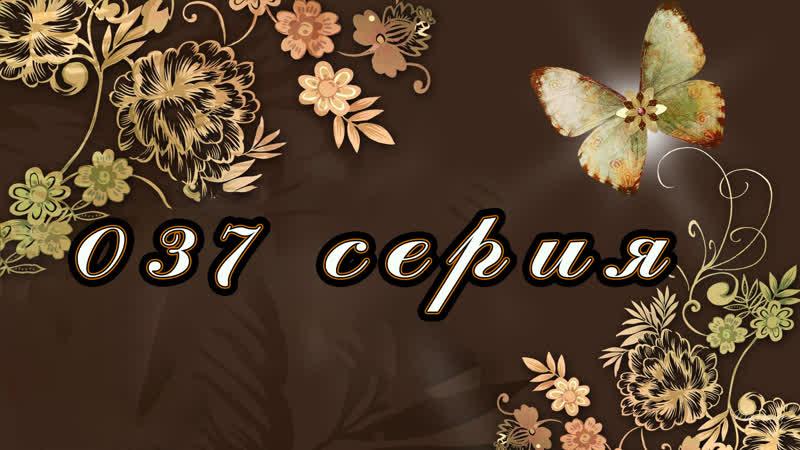 Вдова Бланко 037 серия 2006