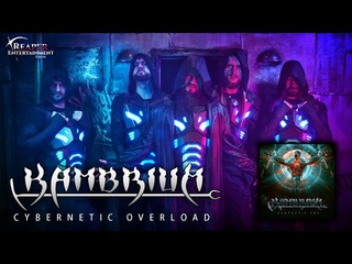 Kambrium -  Cybernetic Overload (OFFICIAL MUSIC VIDEO)