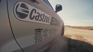 Castrol EDGE - Titanium Gamer