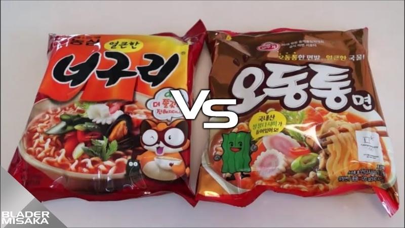 [발로그 - Foods] 맛보고 비교하자! 우동면 편 - 농심 얼큰한 너구리 vs 오뚜기 오동통
