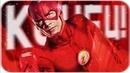 """ПОЧЕМУ 7-ОЙ СЕЗОН """"ФЛЭША"""" ДОЛЖЕН СТАТЬ ПОСЛЕДНИМ / The Flash"""