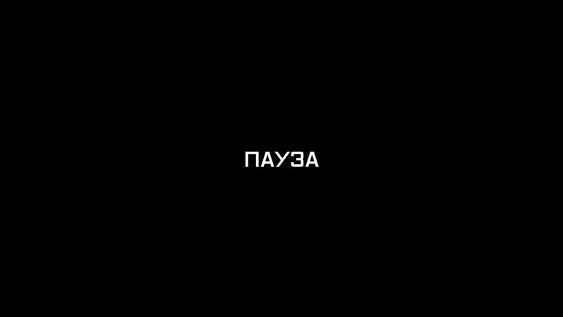 Павел Шако - live via Restream.io