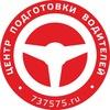 Контраварийная подготовка в Ярославле