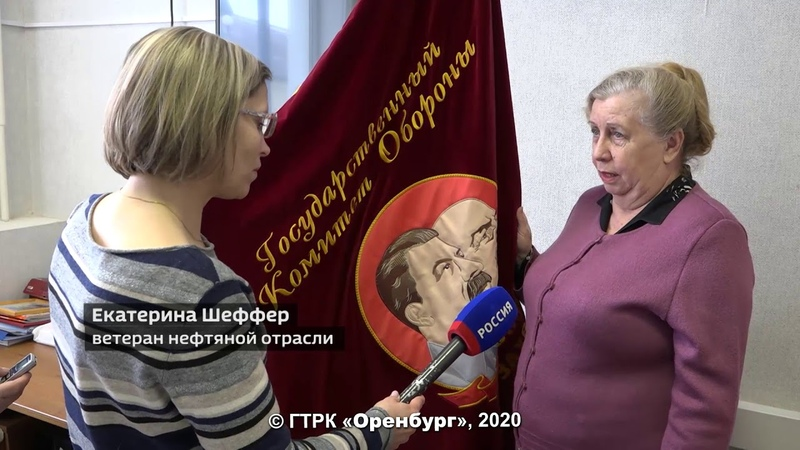 Бугуруслан второй Баку Оренбуржье фронту от 22 февраля 2020