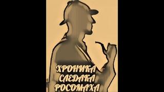 """""""КАЗАНСКИЙ СТРЕЛОК"""" - ИЛЬНАЗ ГАЛЯВИЕВ (ПРОДОЛЖЕНИЕ)"""
