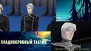 【 新作 OVA 名シーン見比べ 】- Reinhard von Lohengramm - 銀河英雄伝説 Die Neue These - Legend of the Galactic Heroes