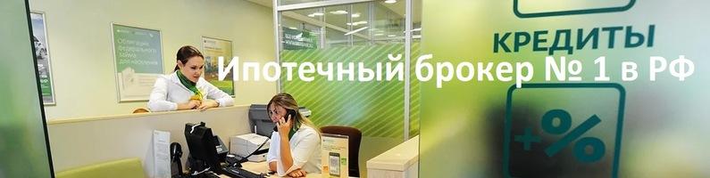 получить займ на карту сбербанка онлайн безотказно отзывы