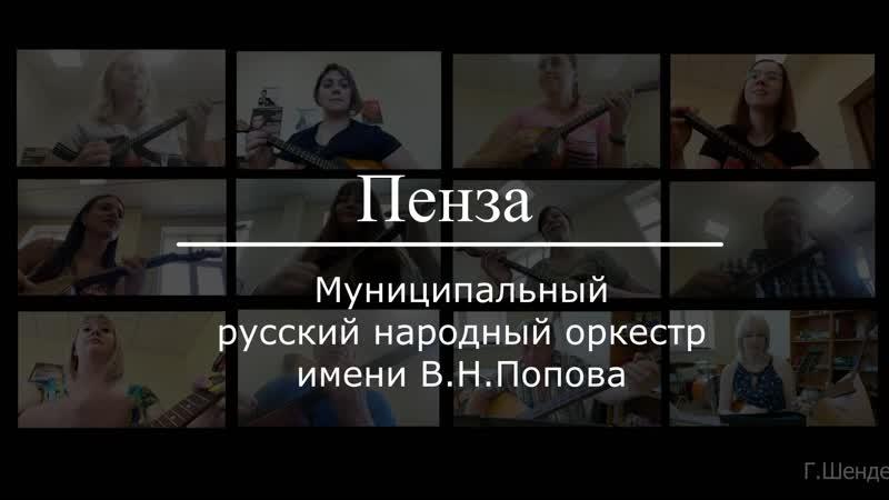 Г Шендерев Скоморошьи потешки