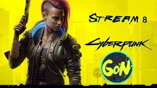 Cyberpunk 2077 V Female, Corporate, Full HD День 8