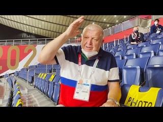 ОБИДЯТСЯ - МНЕ ПОФИГУ! ТРЕНЕРЫ - В ЮБКАХ! Трефилов разносит сборную по гандболу. Олимпиада-2020