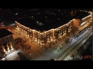 Видео специально для CityLight