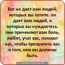 Фотоальбом Ольги Малой