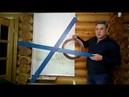 Работа рей креста апостола Андрея и Косьян дня Фильм 1 АЗ БУКА ИЗТИНЫ