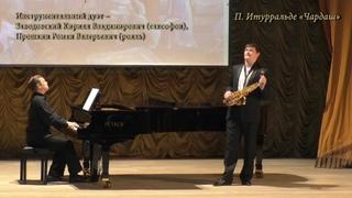 """Кемерово, ЦДШИ, """"Ночь искусств"""" 2020"""