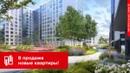 Объявление от Sergey - фото №1