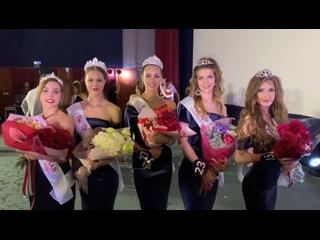 Привет страна мы самые Уникальные девушки Пермского края 💎