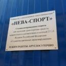 Кленов Алексей | Санкт-Петербург | 8