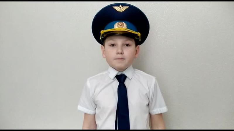 Поздравления от заместителя командира Юнармии 5-А класса Степина Кирилла