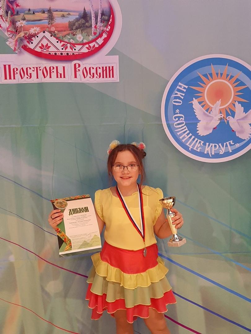 Юные вокалисты из Петровска стали лауреатами международных конкурсов