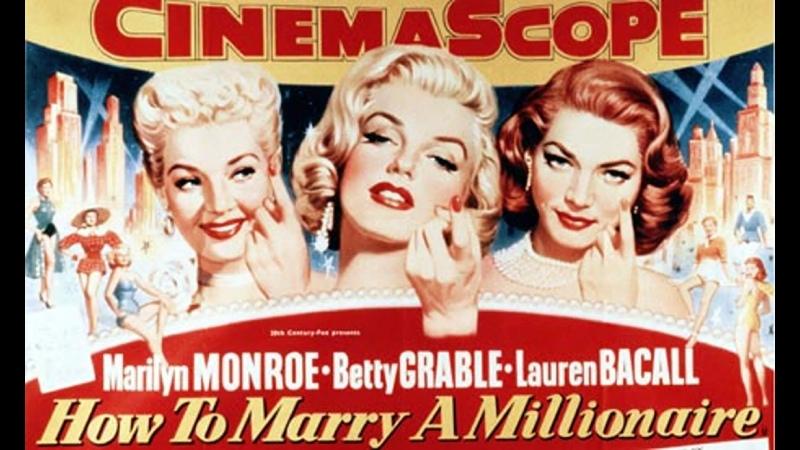 Как выйти замуж за миллионера How to Marry a Millionaire 1953 комедия