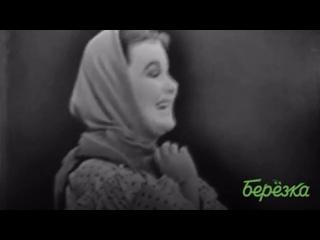 """Vídeo de Ансамбль """"Берёзка"""""""