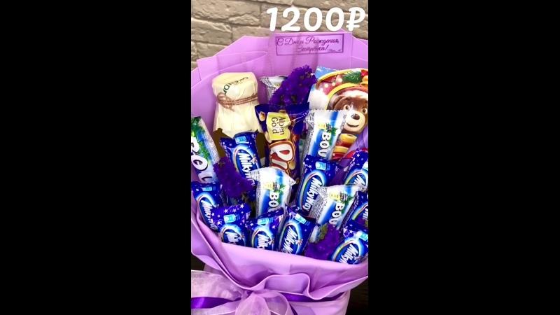 Сладкий букет для милой девочки 🌺😉 Состав Сок Шоколад Milka Picnic Барни Bounty MilkyWay Статица 1200₽
