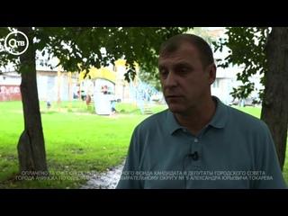 Кандидат в депутаты горсовета по округу №9, Александр Токарев