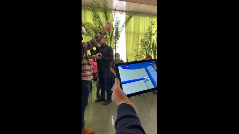 Виртуальная реальность ООО Арпорт