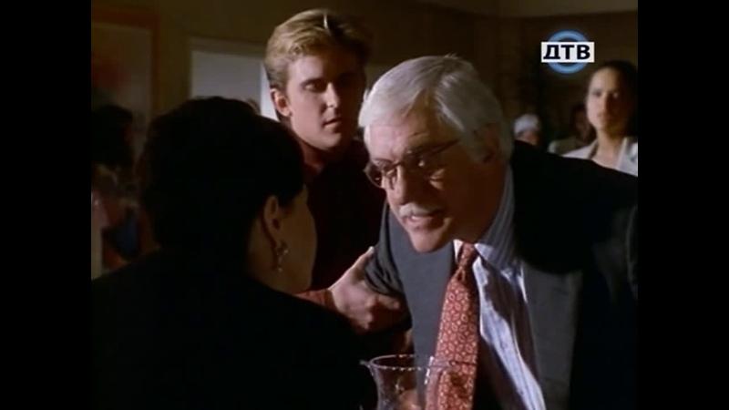 Диагноз Убийство 3 сезон 14 серия 1995
