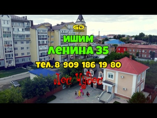 """""""ЛЕС ЧУДЕС"""" рекламный ролик"""