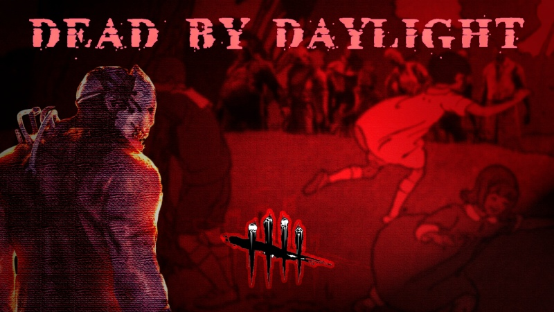 Архивы на сурвах Dead by Daylight