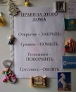 Фотоальбом Татьяны Тихомировой