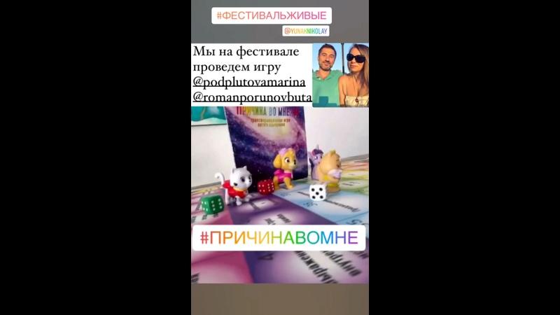 Видео от Марины Подплутовой Московской