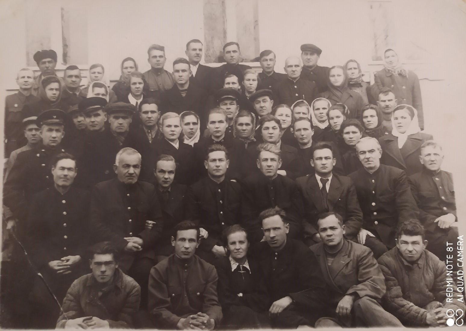Октябрь 1955 года, п.Коноша, коллектив конторы треста